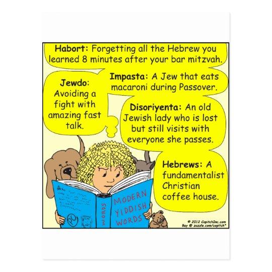 Dibujo animado judío moderno del color de 350 tarjeta postal
