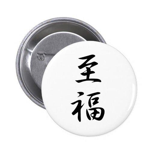 Dicha - Shifuku Pin Redondo 5 Cm