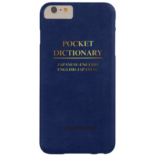 < Dictionary > Pocket dictionary Barely There iPhone 6 Plus Case