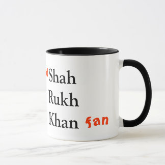 Die hard Fan Mug
