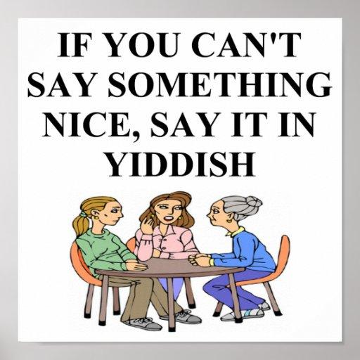 dígalo en yiddish posters