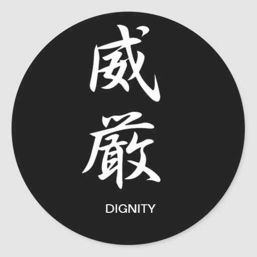 Dignity - Igen Sticker