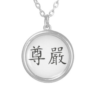 dignity round pendant necklace