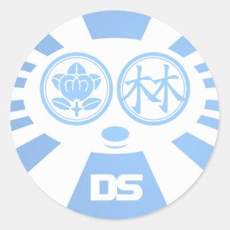 dilateDStimuli [Rising Sun Logo] Sticker
