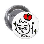 Dim Sum Button