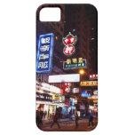 Dim Sum Series iPhone 5 Cases