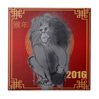 Dinero chino del Año Nuevo Azulejo Cuadrado Pequeño