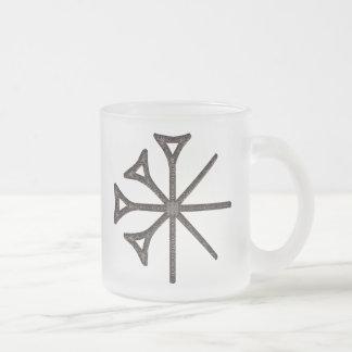 Dingir 10 Oz Frosted Glass Coffee Mug