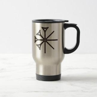 Dingir 15 Oz Stainless Steel Travel Mug