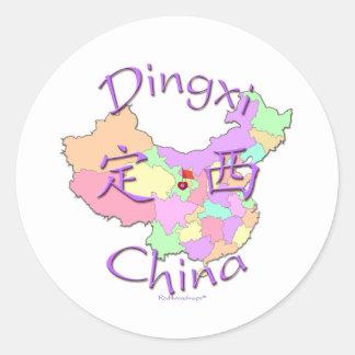 Dingxi China Round Stickers