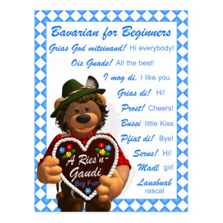 Dinky Bears Bavarian for Beginners Postcard