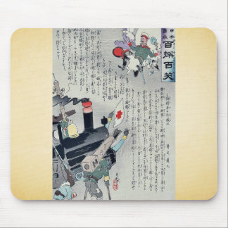 Dinner  by Kobayashi,  Kiyochika Mouse Pad