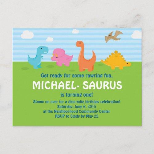 Dinosaur 1st Birthday Invite