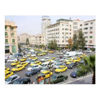 Diorama Miniature City - Damascus Postcard