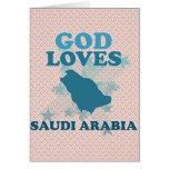 Dios ama la Arabia Saudita Felicitación