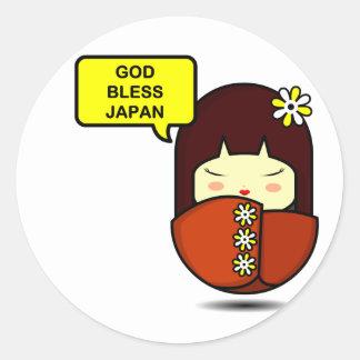 DIOS BENDICE al pegatina de JAPÓN