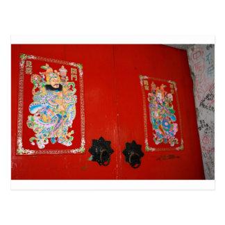 Dios chino de la puerta postales