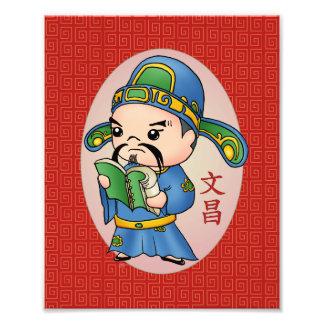 Dios chino lindo de la educación fotografías
