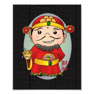 Dios chino lindo de la riqueza cojinete