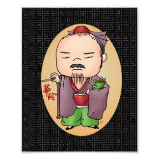 Dios chino lindo de la salud fotografía