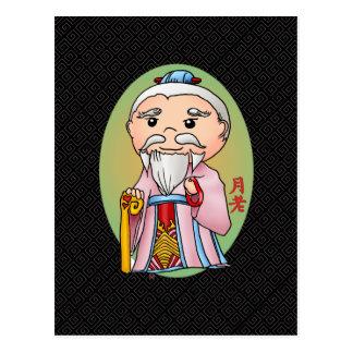 Dios chino lindo del amor tarjetas postales
