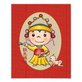 Dios chino lindo del nacimiento fotografía