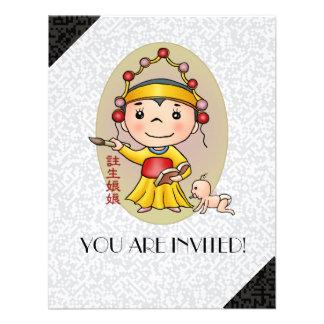 Dios chino lindo del nacimiento invitacion personalizada