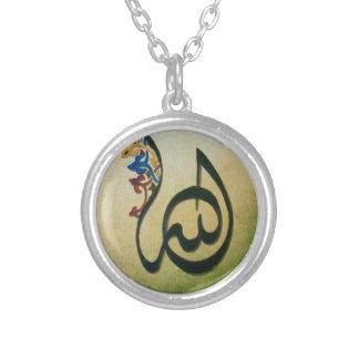 Dios de Alá en neklace árabe de la caligrafía Pendientes Personalizados