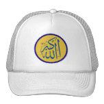 Dios de Allahu Akbar es el gorra islámico más gran