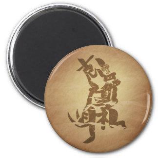 Dios de los encantos mágicos chinos de la literatu iman de frigorífico