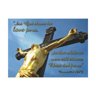 Dios le ama el 5:7 de los romanos - verso de 8 lienzo envuelto para galerias