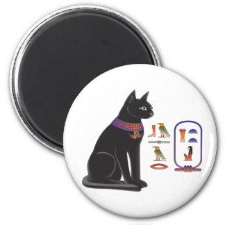 Diosa Bastet del gato egipcio Iman De Frigorífico