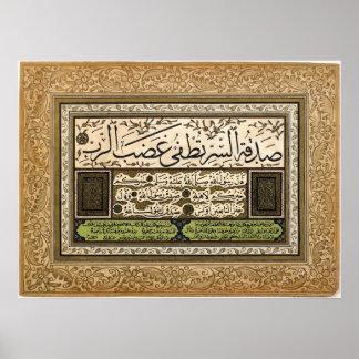 Diploma de Ijazah de la capacidad en caligrafía ár Posters