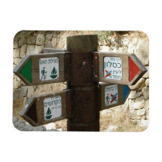 Direcciones en Israel Iman De Vinilo