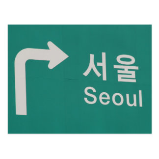 direction seoul postcard