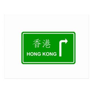 Direction to Hong Kong Postcard