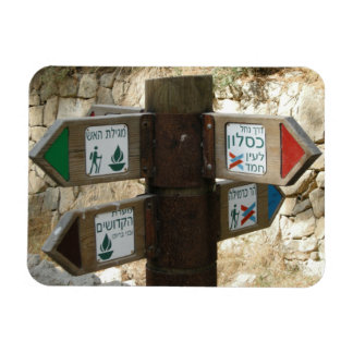 Directions In Israel Rectangular Photo Magnet