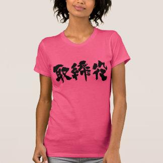 Director de empresa [del kanji] camisas