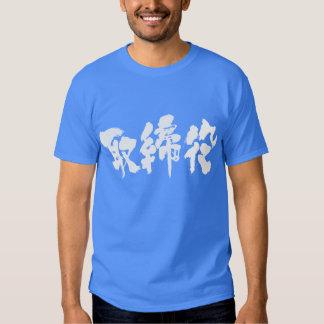 Director de empresa [del kanji] remeras