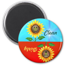 Dirty Clean Sunflower Dishwasher Status Magnet