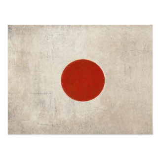 Dirty Vintage Flag from Japan Postcard