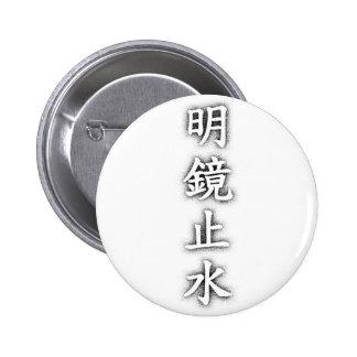 Discernment mirror dead water buttons