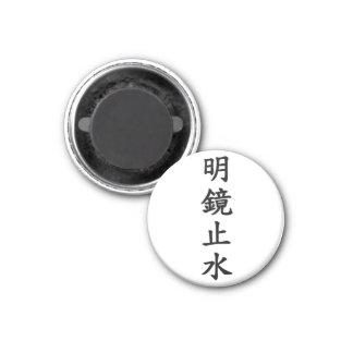 Discernment mirror dead water magnet