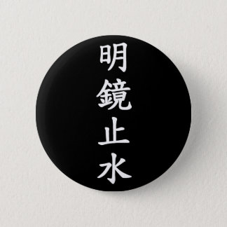 Discernment mirror dead water pinback button
