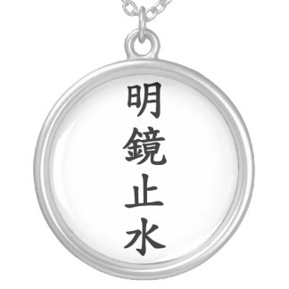 Discernment mirror dead water silver plated necklace
