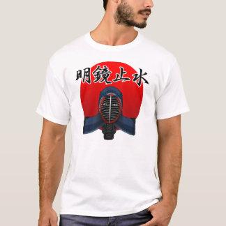 Discernment mirror dead water T-Shirt