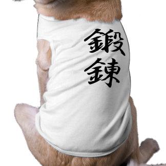 Discipline - Kanji Pet Tshirt