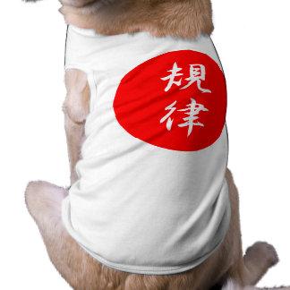 Discipline Kanji Pet Clothes