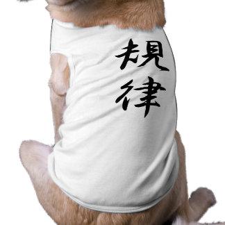 Discipline Kanji Doggie Shirt