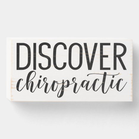 Discover Chiropractic Wood Box Sign